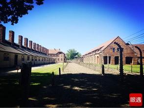 这是一条通向罪恶的铁路,尽头代表了死亡 波兰奥斯威辛集中营 大河...