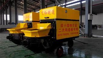 绵阳小型混凝土地泵拖泵厂家价格咨询