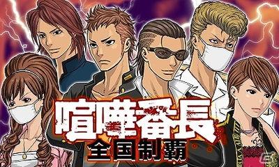 类卡牌RPG,游戏开始时,玩家要先制作原创主角,并从日本47都道...