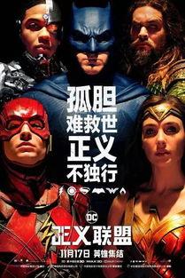 重生之军门狂妻-神奇女侠依旧让人血脉喷张,一直保持神秘的超人终于如天神降临般强...