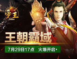 的名将、神兵、绝代美女以及经典战役,跨越华夏历史五千年,一展雄...