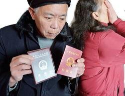 老头牵老太太-人节牵手离婚 妻子 我们还一起生... 六旬夫妇手挽手离婚.  摄