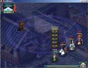 第三名:黑暗圣剑传说-原创的力量 十大国人经典原创RPG游戏