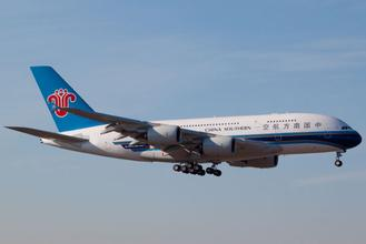 双节期间南航在汉增飞80余趟航班