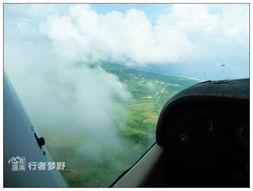 ...城市上空,再往南飞.-实拍 亲历开飞机 世界上最强大的游客项目