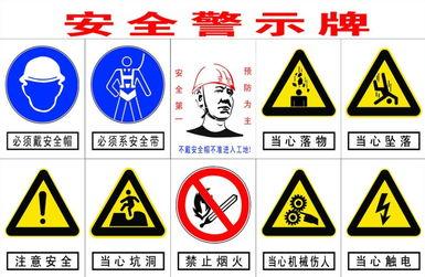 四川交通标牌报价,四川标志指示牌制作