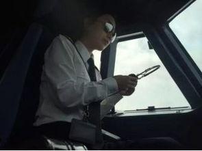 小美女VS大飞机 走进民航女机长的幕后