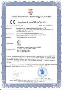 ...通过美国FCC认证 欧盟CE认证及ISO9001认证