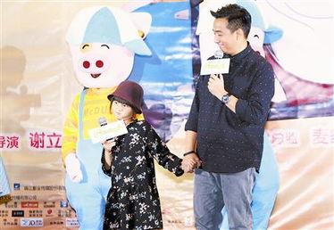 最新成人影视www55gbgbcom-...部麦兜系列动漫电影《麦兜我和我妈妈》在北京举行首映礼,电影美...