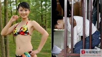 云南19岁美女杀人碎尸手段狠毒-天使和魔鬼的结合 盘点那些心肠毒如...