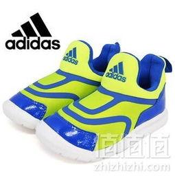 niketanjun多少钱-adidas 阿迪达斯 BABY adidas Hy-ma小海马14cm   2000日元   乐天国...