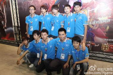 群雄冠军江山美人合照-群雄冠军诞生 WCG全国总决赛系列报道 二