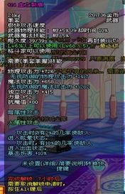 游戏名称:寻仙-网络游戏财富交易排行榜