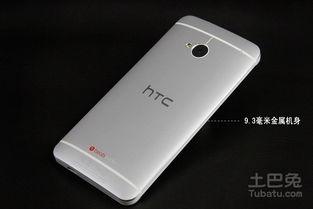 htc是什么牌子 热门款式推荐