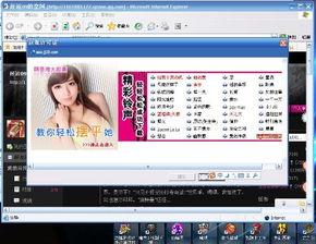 急求电脑高手 我的打开qq空间老是弹出其它网页,QQ空间打不开