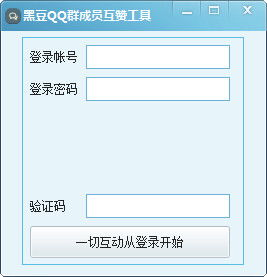 qq群如何屏蔽群消息