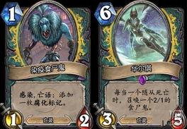 炉石传说死亡骑士卡组 死亡骑士核心机制
