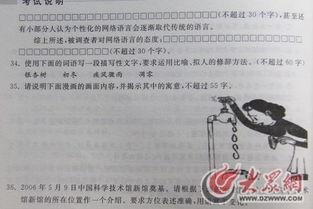 2013年高考山东卷考试说明语文科目题型示例(摄影 马鑫)-语文 作文...