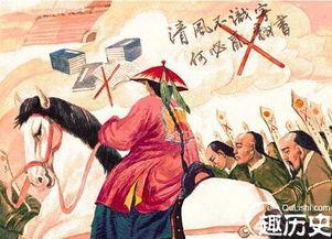万帝来朝-滥杀无辜血屠平民.康熙统治时期我们暂且不说