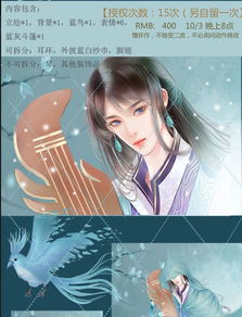 lyzzr,看了春节活动不得不说叠纸的卡面是真的土