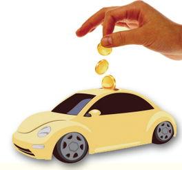 汽车贷款种类多 哪种适合你