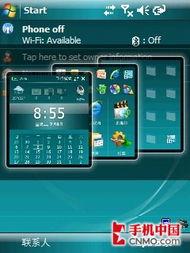 WM系统全能悍将 OQO智能G880手机评测