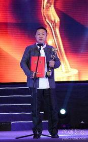 农民伯伯乡下妹2伦理片-吴军亮相农村题材电影表彰典礼 获最佳男配角奖