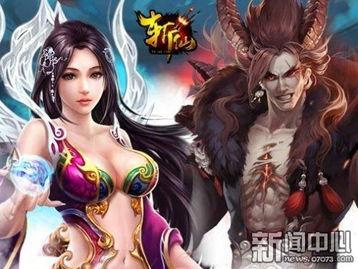 凡生仙-另外,新版本还更新了新的UI,新UI使得游戏界面更加美观,玩家操作...