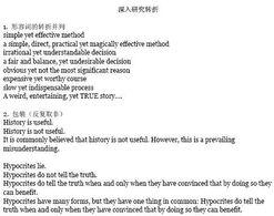 托福 TOEFL 写作范文整理 TWE写作范文41