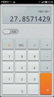 EXCEL中如何在单元格中输入约等于