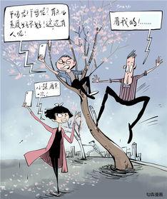2015工口动漫网-漫画:勾-80.9 受访者承诺在春游时 动眼动口不动手