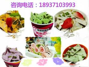舞钢哪有卖炒酸奶卷机 韩式炒冰淇淋卷机器价格