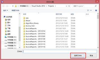 wxPython 文件对话框的使用详解