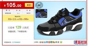 kypbuy.com/deal/957.html