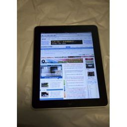9.7 inch Android Tablet PC Touch Panel Sams