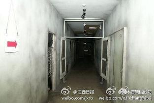 史上最恐怖 藤木病院 主题鬼屋来南昌了 组图