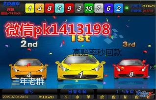 赛车pk10微信群最新 一号家居网