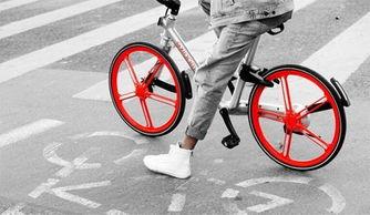 摩拜发布新款单车,还和ofo怼上了
