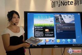 网易Jb2-GALAXY Tab P5100采用了三星自家开发的TouchWiz UI,该UI最大的...