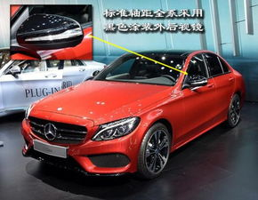 奔驰C级最新报价北京奔驰4S店C200L运动型