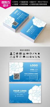 名片设计 二维码名片设计模板下载,名片设计 二维码名片图片素材大...