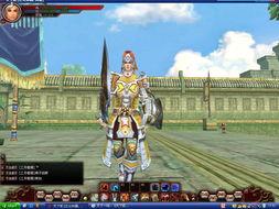 盘点对中国网游界影响最大的游戏十款网络游戏 第一名 梦幻西游OL