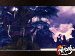 妖尾里的黑手党万仙独尊-【仙桃树】   不知大家在花果山见过这些仙桃没,相传是王母娘娘蟠桃...