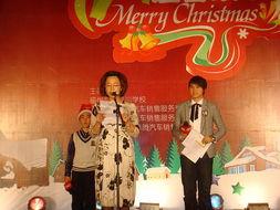 """玖玖培训学校王总经理为\""""欢乐圣诞,温馨玖玖\""""晚会开幕致词-欢乐..."""