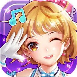 女生爱玩的手机游戏大全 好玩的女生游戏下载 欺负女生游戏大全