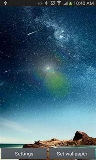 天空的流星下载 天空的流星安卓版 Android 下载