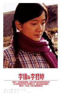 知青 将播 李倩诠释特殊年代的血色青春