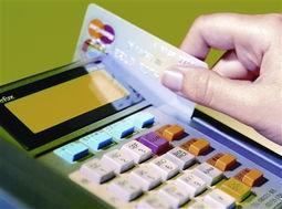 信用卡积分怎么获得