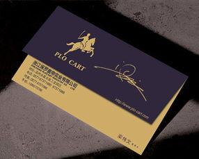 个性名片设计 签名设计 艺术签名 商务签名 英文签名 中国最大的签名设...