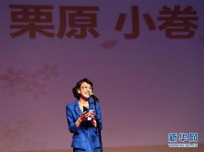 ...5 上海 日本电影周 开幕 7部日影展映